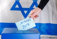 GANTZ OR NETANYAHU? FINAL VOTES BEING COUNTED IN DRAMATIC ELECTION