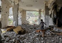 Trump vetoes bill to end US support for Saudi-led Yemen war