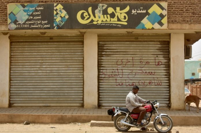 4 dead as Sudan police move to quell civil disobedience