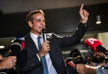 PM-elect Mitsotakis vows to make Greece 'proud' after vote triumph
