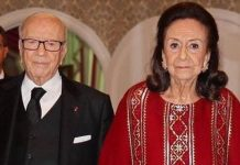 Tunisia's late President's wife dies on election day