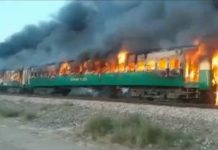 65 dead in the wake of cooking stoves detonate on Pakistan train