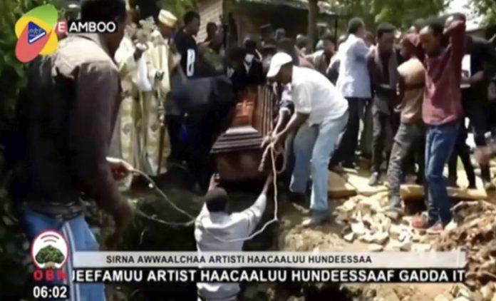 sky news africa Over 80 killed in Ethiopia unrest after singer shot dead