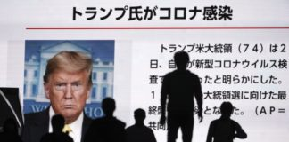 sky news africa Trump COVID infection thrusts world in uncharted territory