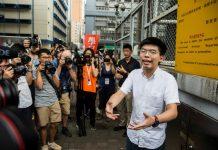 Hong Kong activist Joshua Wong leaves jail, vows to join protests