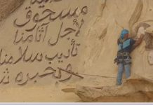 Egyptian cave church adorned in Biblical arts