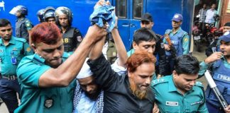 7 men sentenced to death for causing terror attack