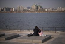 skynewsafrica South Korea raises age of consent from 13 to 16